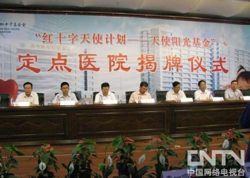 全国定点医院揭牌仪式在滨医附院隆重举行