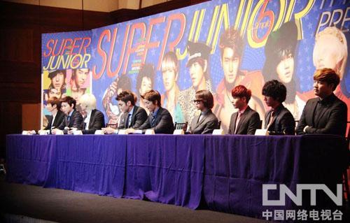 SuperJunior发行第五张专辑