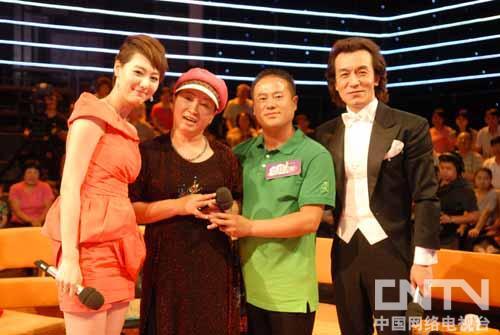 张玉华与妻子