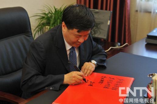 朱光耀副部长为大型纪录片《环球同此凉热》题词寄语