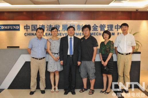 朱光耀副部长与摄制组和基金管理中心人员合影