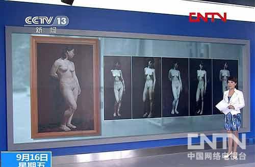 """徐悲鸿/名为《人体 蒋碧薇女士》的天价""""徐悲鸿油画""""..."""