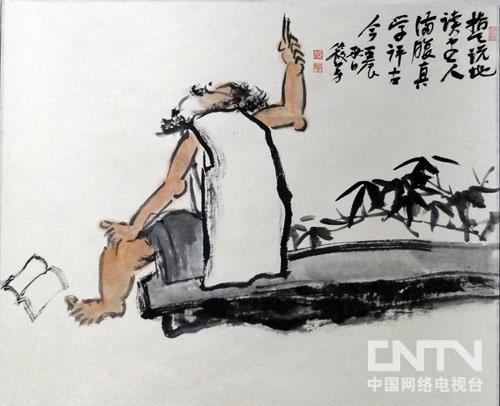张筱曼写意画2 指天说地读书人