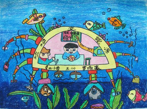 外星飞船简笔画彩色