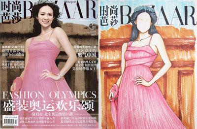 师手绘杂志封面