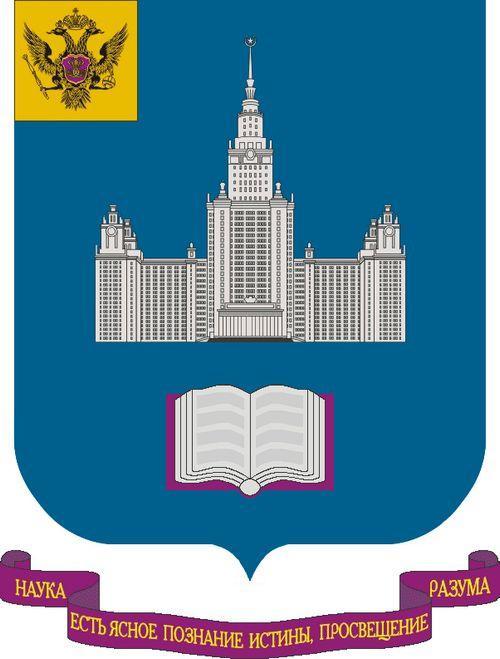 莫斯科国立大学校徽