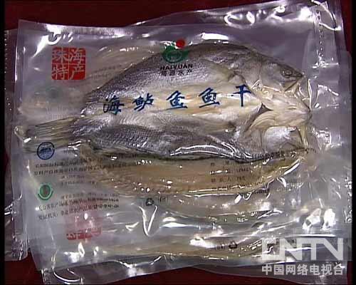 淡水鱼干片的加工 海鲈鱼干的加工技术 农业天地的日志 网易博客