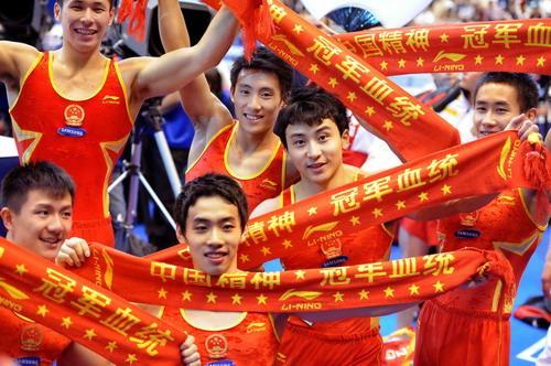 2011体坛风云人物体坛最佳团队奖候选:中国男子体操 ...