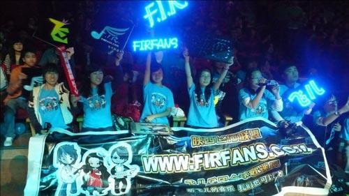 F.I.R.歌迷群