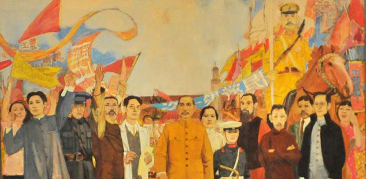 纪念辛亥革命100周年中国油画展