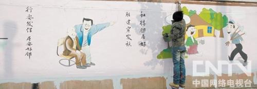 辽宁全省最长文化墙沈阳开画