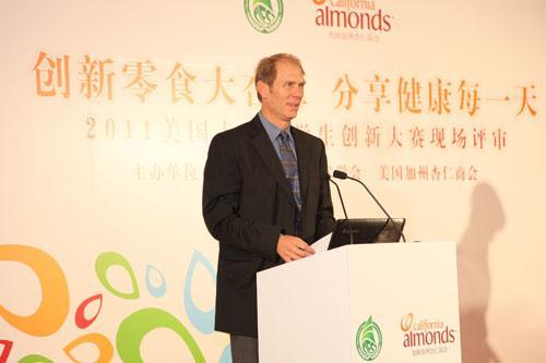 美国加州杏仁商会全球市场发展副总裁JohnTalbot先生致欢迎词