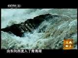 《中华民族》西行的公主 第三集 情长路更长