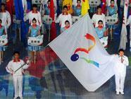 В Ухане открылись II Всекитайские игры интеллектуальных видов спорта