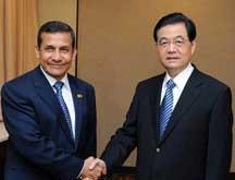 Les présidents chinois et péruvien discutent de leur coopération bilatérale