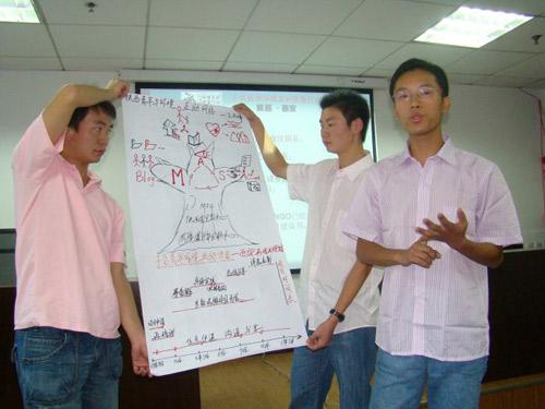 王雨峰在北京工作会议上发言