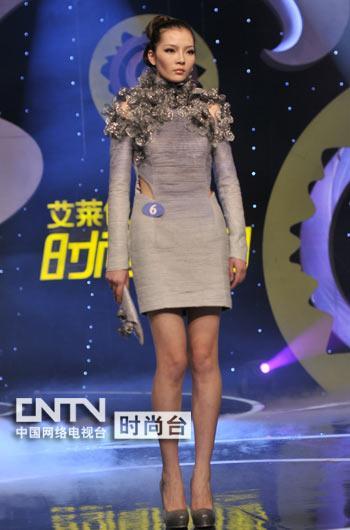 2011时尚中国-服装设计专场 6号选手 张磊