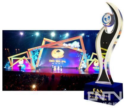 """《噢咿噢-唱歌岛》喜获2011年中国动画学会""""美猴奖""""年度最佳动画创新奖"""