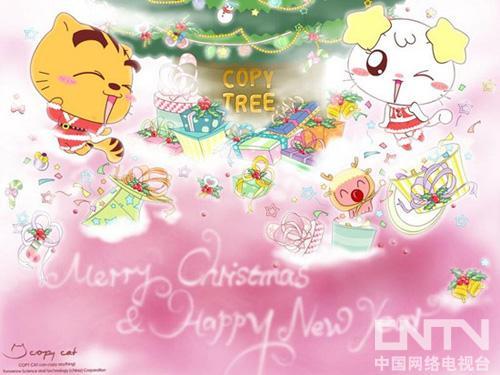 """""""快乐星猫""""圣诞派对"""