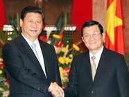 Си Цзиньпин встретился с президентом Вьетнама Чуонг Тан Сангом