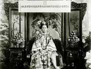 Жизненные фотографии императрицы Цыси в 1903 году