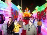 Гулянье в Парке ледяных фонарей открылось в Харбине