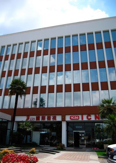 ICN电视联播网洛杉矶总部大楼