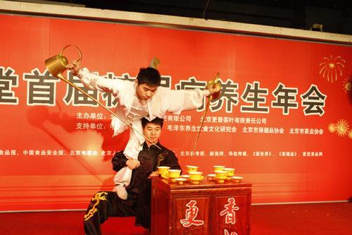 更香茶艺队精彩献艺《双龙戏珠》