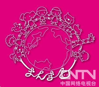 """""""团圆计划""""Logo"""