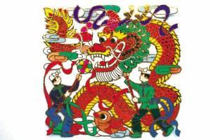 《舞龙》,佛山剪纸.获中国民间艺术金奖作品
