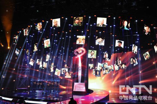 感动中国·2011年度人物颁奖盛典 - 惜薪司 - 惜薪司博客