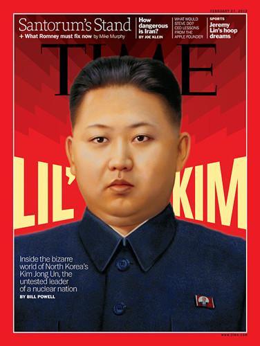 美国《时代》封面首次登载金正恩 介绍其成长史