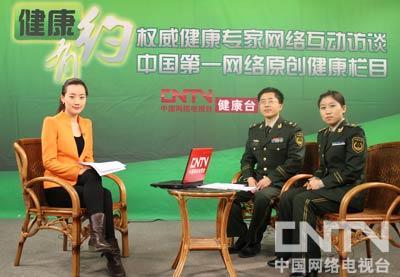 健康有约专访中国武警总医院肿瘤二科黎功、朱曦龄