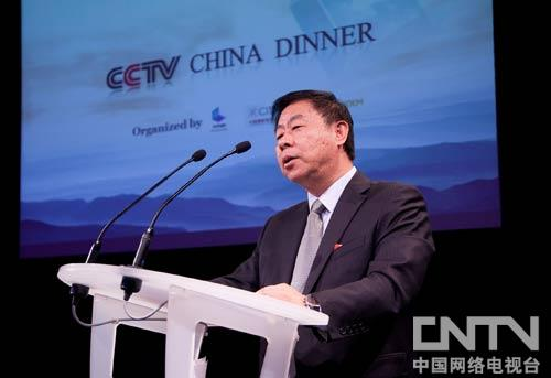中央电视台副台长、总编辑罗明在晚宴上致辞