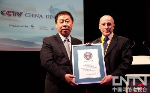 吉尼斯世界纪录全球总裁AlistairRichards向中央电视台副台长、总编辑罗明颁发吉尼斯世界纪录证书
