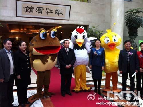 《神鹤丹丹》宣传推介会上市委书记与原创作者合影