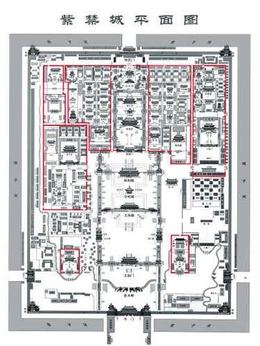 图为故宫平面图,红墙以内2016年后无办公区. 故宫供图