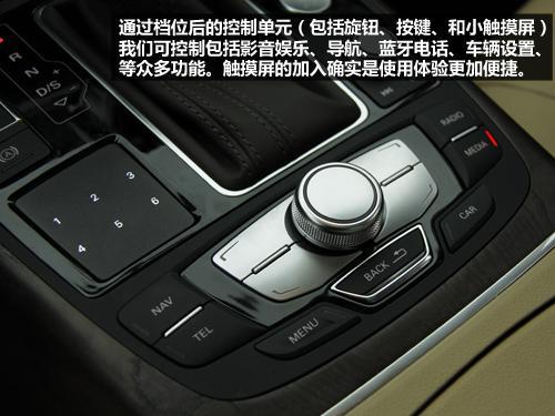宝马idrive的控制单元由7个按键和一组旋钮组成