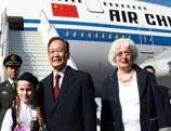 La visite du PM chinois en Islande impulse les relations sino-islandaises