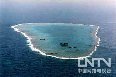 日本申请延伸冲鸟礁以北大陆架获批 中韩曾反对