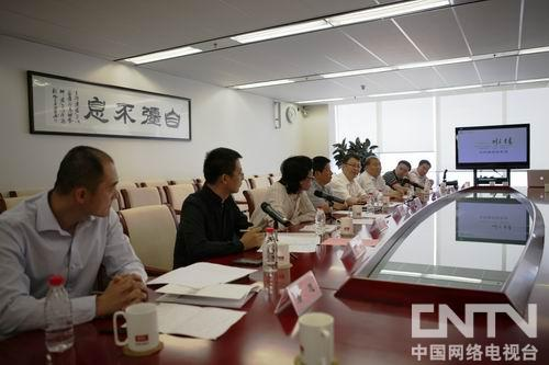 北京电视台纪实高清频道纪录片《水情》新闻发布现场