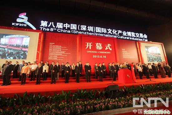5月18日上午10时,第八届中国(深圳)国际文化产业博览交易会在深圳会展中心拉开帷幕