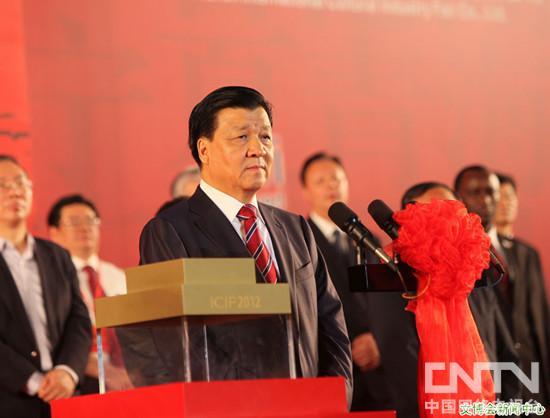 中共中央政治局委员、中央书记处书记、中宣部部长刘云山出席了开幕式