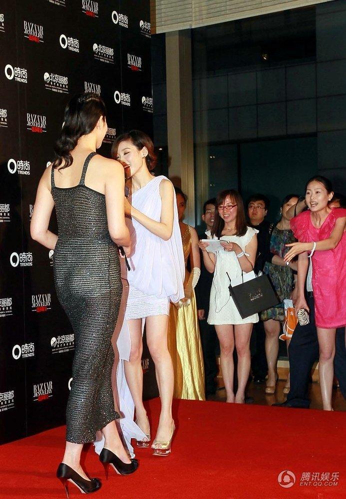 时尚芭莎珠宝活动 于娜透视装抢镜组图 粤语