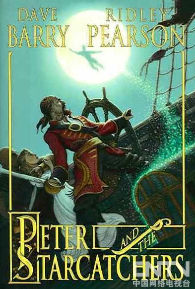 彼得与摘星人
