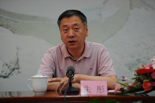 中央电视台副总编辑朱彤讲话