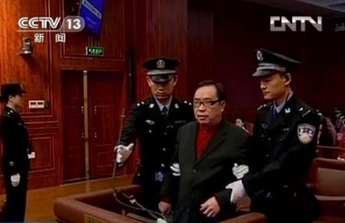 赖昌星未提出上诉 一审判决生效将被押送监狱