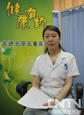 北京儿童医院儿童营养保健科副主任医师刘莉