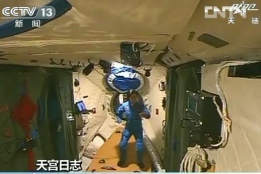 [视频]天宫日志:刘洋太空展示中国功夫 - 长城 - 长城的博客http://jsxhscc.