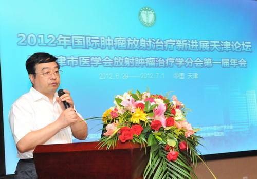 大会主席王平教授发言